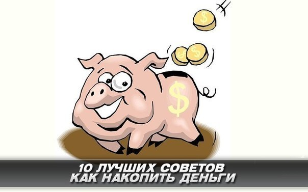 http://www.tradeconnect.ru/image/article/4/7/9/1479.jpeg