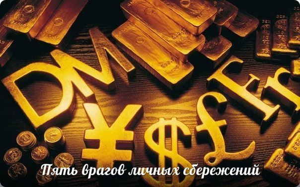 http://www.tradeconnect.ru/image/article/4/8/2/1482.jpeg